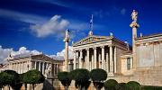 Афины, Университет