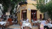 Рестораны и таверны в Афинах, Греция