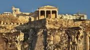 Выходные в Афинах, Греция