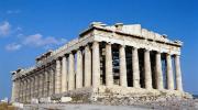 Выходные в Греции