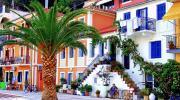 Экскурсионный тур: Новая Одиссея, Парга