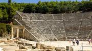 Экскурсионный тур: Античная мозаика