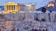 Экскурсионный тур: Жемчужины Эгейского моря, Афины