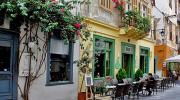 Нафплион, Пелопоннес, Греция