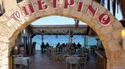 Толо, Пелопоннес, Греция