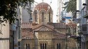 Церковь Капникареяс, Афины, Греция